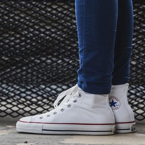 5dd4119d9d577 Trampki Converse damskie – jak wybrać idealne i z czym je nosić?