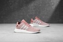 Buty Adidas z Fabryki Cen