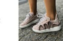 Sneakersy Beyco