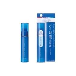 Serum do twarzy Shiseido - Japanstore