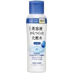 Tonik do twarzy Shiseido - Japanstore