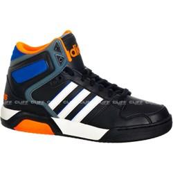 Trampki chłopięce Adidas - cliffsport.pl