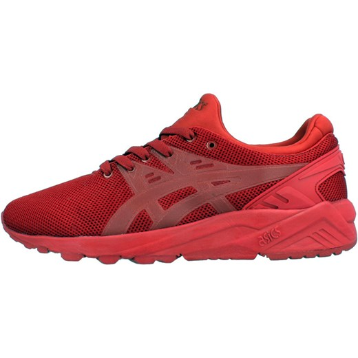 asics kayano bordowe