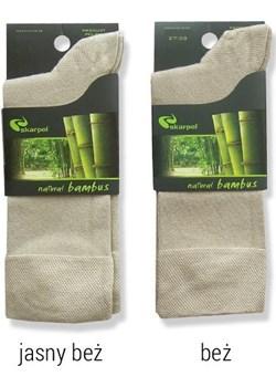 Skarpety bambusowe SKARPOL - zestaw 12 par  Skarpol adelle_pl - kod rabatowy