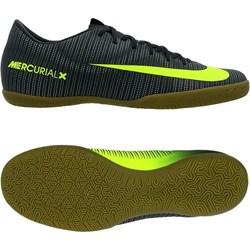 2b9fd1c5c7ce Nike Performance męskie buty do piłki nożnej sztuczna trawa
