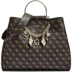 ab8bd5bcf09c6 Shopper bag Guess z nadrukiem z breloczkiem
