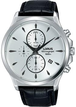 Zegarek Lorus  Picky Pica  - kod rabatowy