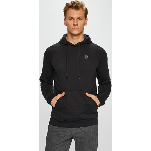 bluza under armour męska rozpinana