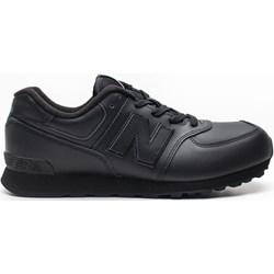 5ca982678 Buty sportowe damskie New Balance na wiosnę bez wzorów sznurowane