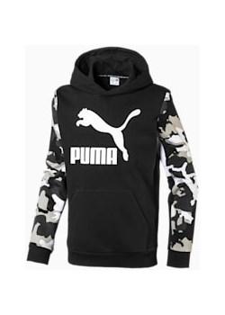 Puma - PUMA EU - kod rabatowy