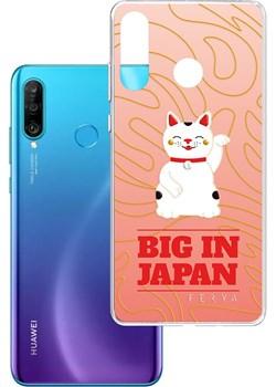 Etui amortyzujące uderzenia do Huawei P30 Lite, z unikatową grafiką 3D ferya BIG IN JAPAN Huawei 3mk - kod rabatowy