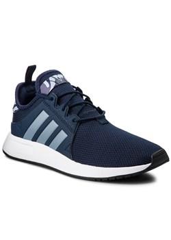 Adidas, lato 2020 w Domodi