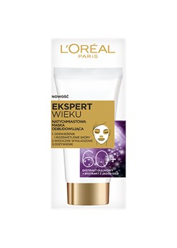 Maska do twarzy Loreal Paris