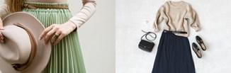 HIT: Spódnica plisowana midi uratuje Cię z niejednej modowej opresji – stylizacje na jesień 2021!