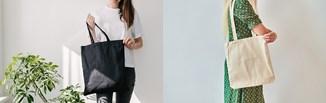 Modne torby shopper materiałowe - jakie modele są teraz na topie? Sprawdź!