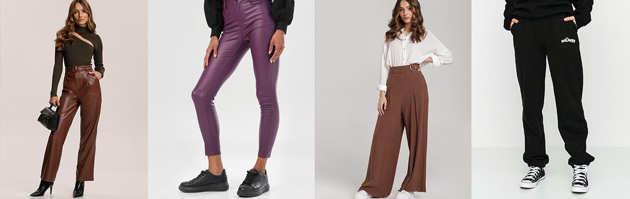 Najmodniejsze spodnie damskie na jesień i zimę 2020/2021. Te fasony są hitem sezonu!