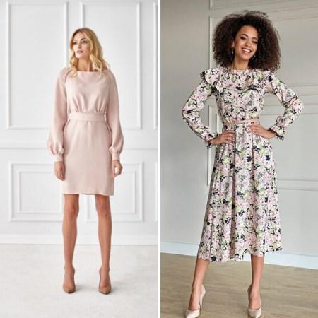 Jak Sie Ubrac Na Komunie Sukienki I Inne Stylizacje Na Komunie Dla Mamy Babci Nastolatki Trendy W Modzie W Domodi